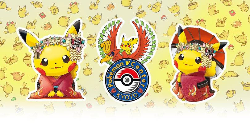 cover-prodotti-apertura-pokemon-center-k