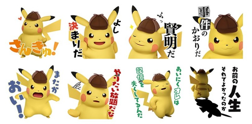 The stickers Detective Pikachu arrive in Japan on LINE!