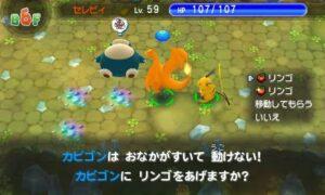 Pokémon_in_viaggio