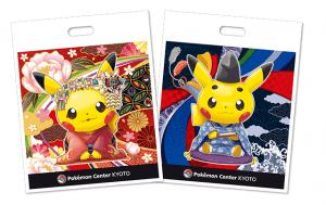 prodotto pokemo center kyoto 2