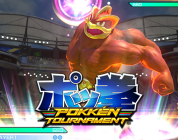 Mostrato lo spot pubblicitario americano di Pokkén Tournament!