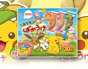 Arrivano nuovi snack a tema Pokémon in Giappone!