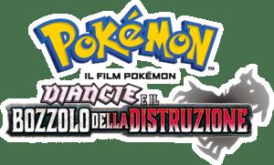 Film 17 logo