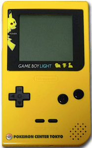 Game_Boy_Light_Pokémon_Center_Tokyo_Edition