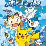 Cortometraggio 11 - Pikachu's Ice Adventure