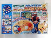 Pokémon Advanced Generation Pico for Everyone Pokémon Loud Battle