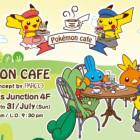 A Singapore aprirà un nuovo Pokémon Café!
