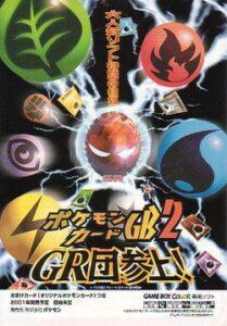 Pokémon Card GB2 - copertina