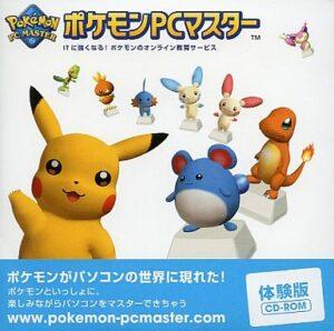 Pokémon PC Master