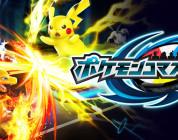 Rilasciato in Giappone Pokémon Co-Master per dispositivi iOS!
