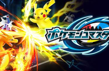Pokémon Co-Master arriva in Europa e Nord America con il nome di Pokémon Duel!