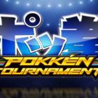 Pokkén Tournament ottiene 15 mila dollari in donazioni per la competizione EVO 2017!