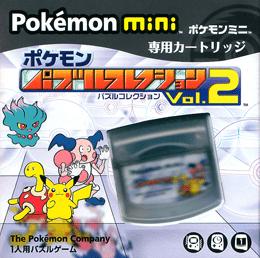 Puzzle_Collection_Vol_2_JP_boxart