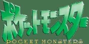 S03_Logo_JAP Johto Journeys