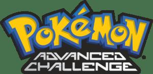 S07_Logo_ENG Advanced Challange