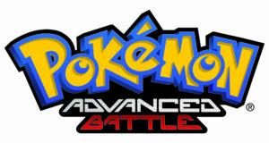S08_Logo_ENG Advanced Battle