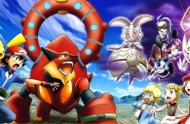 Il Pokémon Stamp Rally 2016 è dedicato a Volcanion!