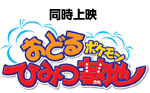 corto_06_logo