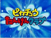 cortometraggio_10_logo