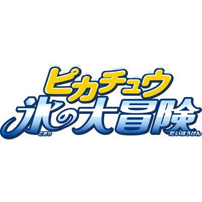 cortometraggio_11_logo