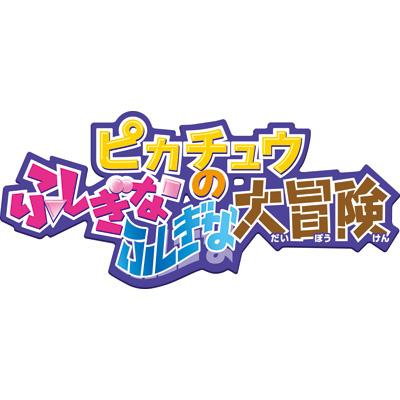 cortometraggio_13_logo