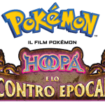 Film 18 - Hoopa e lo Scontro Epocale