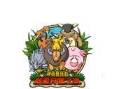 logo_safariadventure