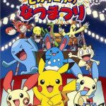 Cortometraggio 07 – Pikachu's Summer Festival