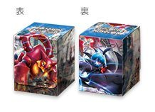 218x158xVolcanion-M-Gardevoir-Boxes.jpg.pagespeed.ic.CmBZ20q0gf