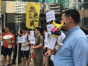 Hong Kong Pikachu