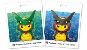 Prodotti Pokémon Center - Pass d'acquisto
