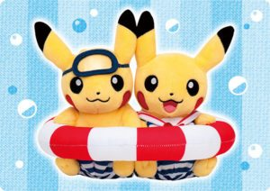 Prodotti Pokémon Center - Pikachu Coppia peluche estivo
