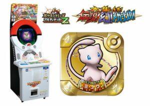 Prodotti Pokémon Center - Pokémon Tretta Mew