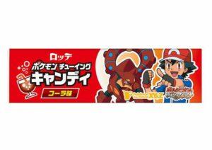 Prodotti Pokémon Center - caramelle cola Volcanion