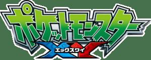 Logo giapponese della serie animata Pokémon XYZ