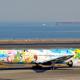Addio agli aerei Pokémon della compagnia giapponese ANA?