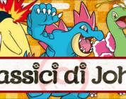 Il Pokémon Global Link annuncia la nuova Gara Online Classici di Johto!
