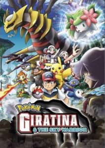 giratina sky warrior