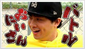 pika-chan battle guy