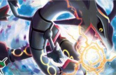 Una carta promozionale di Rayquaza cromatico distribuita nei Pokémon Center!