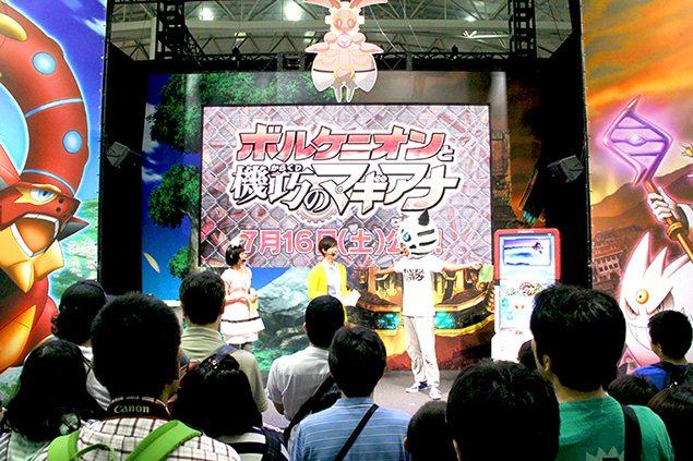 Abareru-kun e Rinka-chan