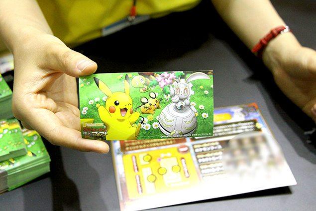 Adesivo Pokémon diciannovesimo lungometraggio