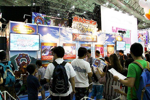 Fiera World Hobby Fair 2016