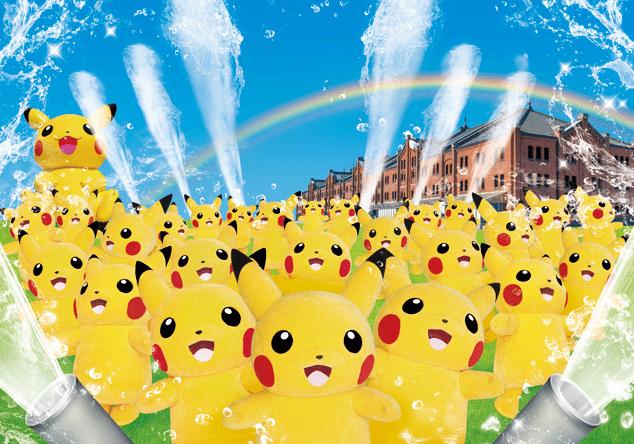 Invesione Pikachu