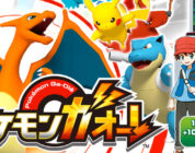 Annunciati nuovi dettagli su Pokémon Ga-Olé durante il Tokyo Toy Show 2016!