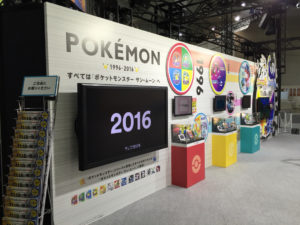 world-hobby-fair-20anniversario