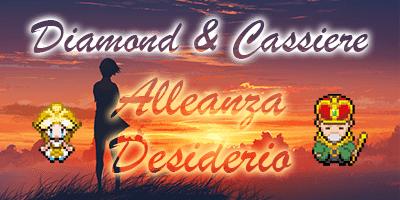 Alleanza-Desiderio.png