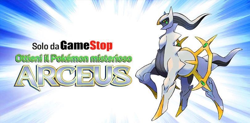 Arceus Distribuzione Pokémon