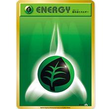 Basic-Energy-Grass