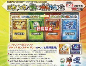 Pikachu-and-New-Friends-TCG
